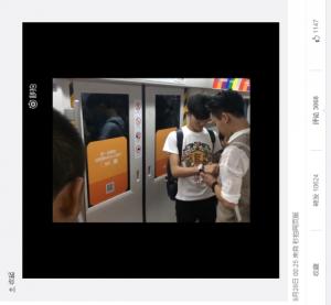 Gay-proposal-China